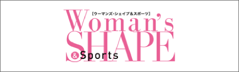 Woman's SHAPE